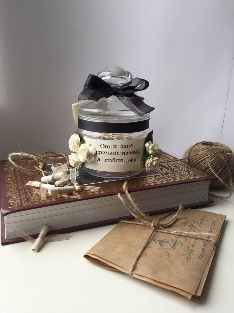 Подарки на день всех влюбленных, баночки с пожеланиями
