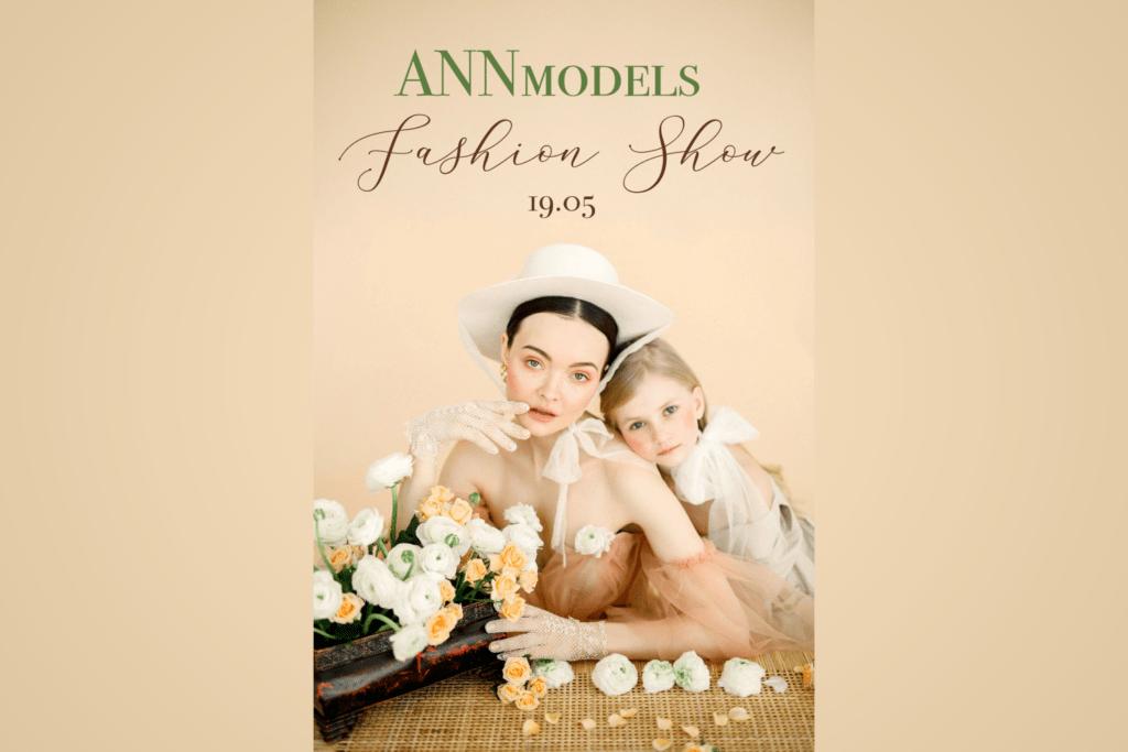 3 сезон ANNmodels Fashion Show: лето наступит раньше!