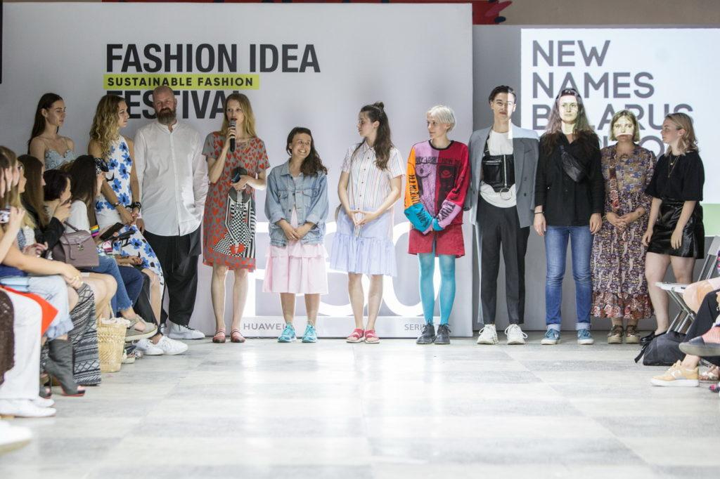 Стали известны результаты конкурса New Names Belarus Fashion Week - Sustainable Edition!