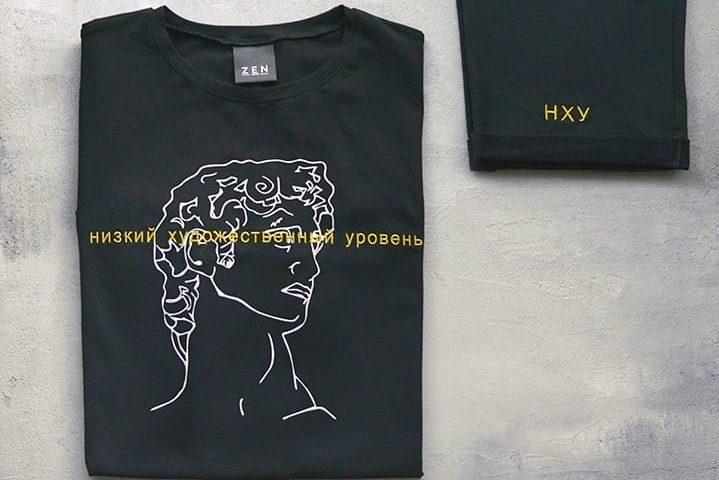 В Минске дизайнеры признались в любви к городу